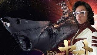 Film Nerd: SPACE BATTLESHIP YAMATO