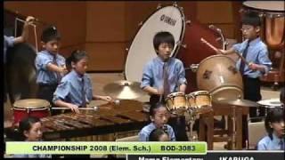 Championship 2008 : Ikaruga (Mama Elementary)