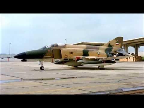Islamic Republic of Iran Air Force