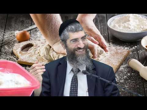 הפרשת חלה לדוגמא (הלכה למעשה)- הרב יצחק יוסף  (הנכד) מרכז רוחני פסגות :HD - שידור חי
