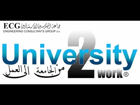 ECG University To Work Initiative 2014