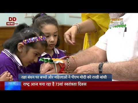 Raksha Bandhan: Children tie Rakhi to PM Modi