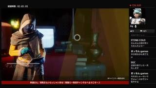 [Destiny 2]女性配信者ミーちゃんが行く!タイタンストーリーをソロでやります thumbnail