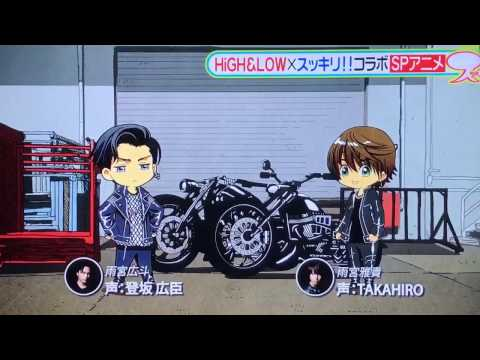 HiGH & LOW g-sword Episode 2 Subbed
