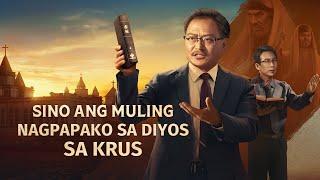 "Tagalog Gospel Videos ""Sino ang Muling Nagpapako sa Diyos sa Krus?"" (Trailer)"