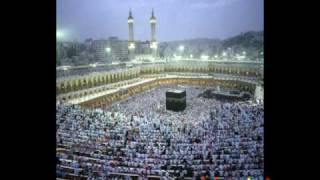 Ya Makkah (HIGH QUALITY)