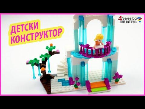Детски конструктор Принцеса Емили 5
