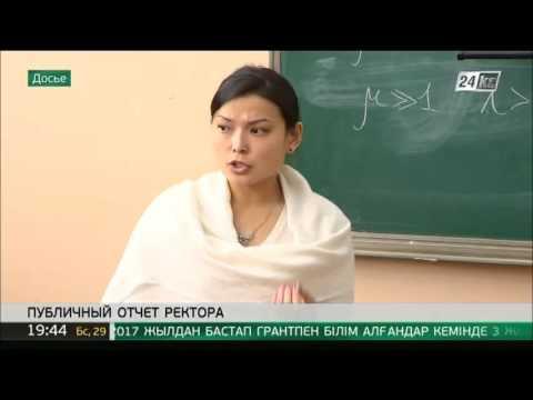 Ректор ЕНУ им. Л.Н.Гумилева публично отчитался о проделанной работе