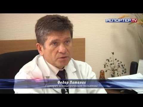 Репортаж из запорожской психиатрической больницы