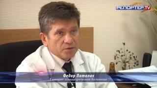 Репортаж из запорожской психиатрической больницы(РепортерUA решил подробнее узнать, что на самом деле скрывается за высокими забором запорожской больницы., 2016-06-06T08:50:55.000Z)
