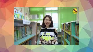 Publication Date: 2021-09-02 | Video Title: 大角嘴天主教小學   「purple姐姐伴學歌謠  認識形狀