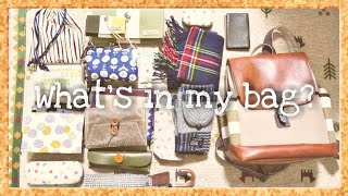 SUB 本好き大学生のカバンの中身 /What's in my bag?