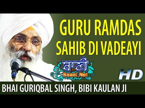 Guru-Ramdas-Sahib-Di-Vadeayi-Bhai-Guriqbal-Singh-Ji-Bibi-Kaulan-Shahjahanpur-Oct2019