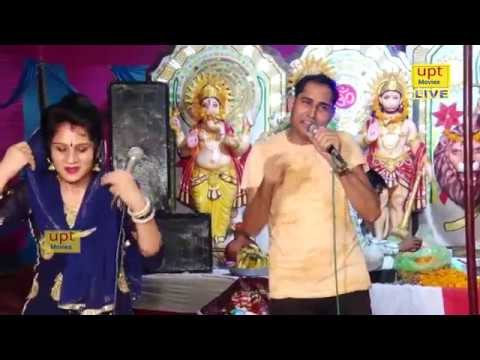 घनी गजब की बहु बनेगी गोरा रानी कर सिंगार //devender sawita chodhary //by upt movies
