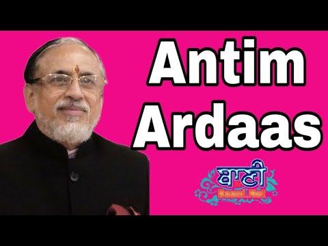 Live-Now-Antim-Ardaas-Sri-Parvin-Kumar-Kapur-Greater-Kailash-28-May-2021