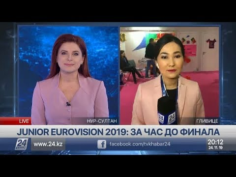 Junior Eurovision 2019: за час до финала
