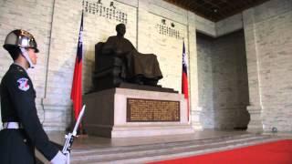Chiang Kai-shek Memorial Hall of Taiwan