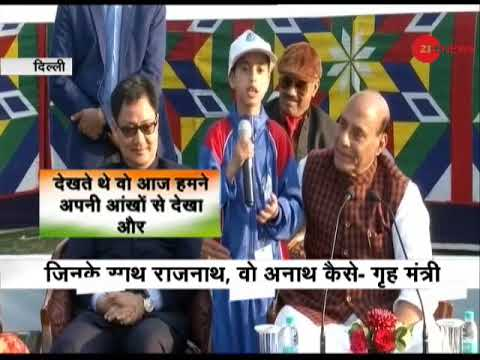 Home Minister Rajnath Singh meets orphan children from Jammu and Kashmir