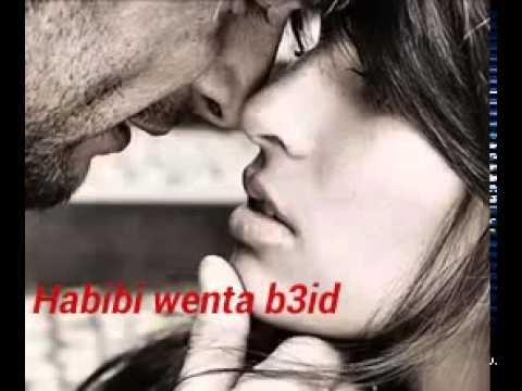 habibi winta b3id tamer hosny