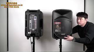 DART DS-205A DS205A 이동식앰프 버스킹 …