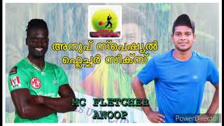 ATLAS UTC CUP - MC ANOOP NOT LOOKING SIX same fletcher BBL