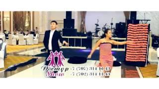Шоу программа на  свадьбу в Астане