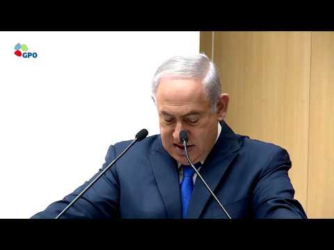 """רה""""מ נתניהו באירוע לציון יום ההוקרה לפצועי מערכות ישראל ופעולות האיבה"""