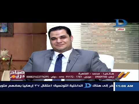 د. أحمد هارون: معاناة الحب الأول بعد الزواج من أخرى