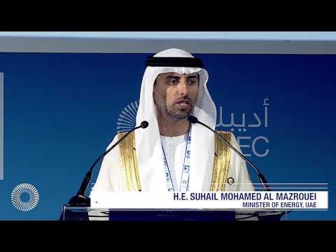 A powerful message by H.E. Suhail Mohamed Al Mazrouei - Minister of Energy, UAE at ADIPEC 2017