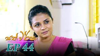 Sath Warsha   Episode 44 - (2021-07-02)   ITN Thumbnail