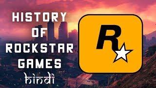 Rockstar Games History In Hindi - Heroes Of Gaming Industry