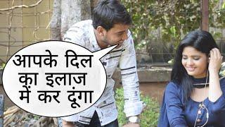 Aapke Dil Ka Ilaj Mai Kar Dunga Prank On Cute Girl By Desi Boy With Twist Epic Reaction