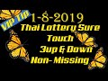 1-8-2019  Thai Lottery VIP Tip Sure Touch  Up Down Sure Touch