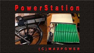 Аккумуляторная батарея для электровелосипеда, обзор и устройство.