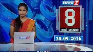 News7 Tamil Night News (8pm) 28-09-2016