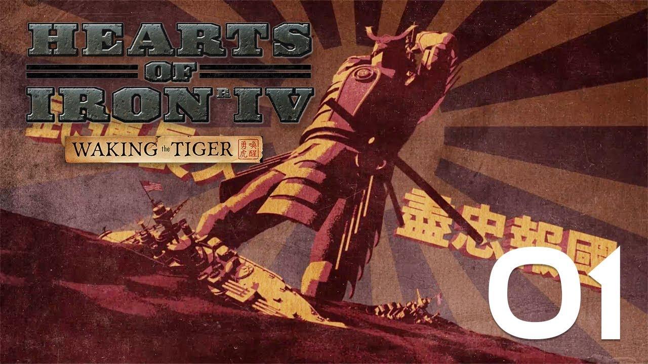 Hearts of Iron 4 | Waking the Tiger - Japan | Episode 1 [Walk through]