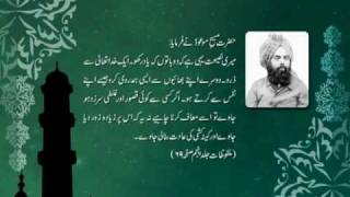 Sayings-of-the-Promised-Messiah-8-urdu