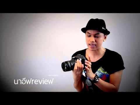 นาอีฟรีวิว-Canon EOS 70D