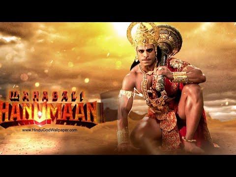 Hanuman Chalisa 'Jai Hanuman Gyan Gun Sagar'