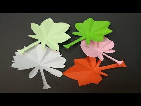 Origami autumn leaf paper | Autumn Leaves Origami Tutorial Easy | Diy