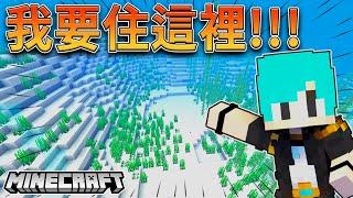 『冬瓜』原味生存 #22 1.17 海裡生存拉!!!!!『Minecraft』『4K』