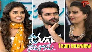 Hello Guru Prema Kosame Movie Team Special Interview | Ram | Anupama | TeluguOne
