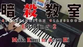 Ansatsu Kyoushitsu S2 ED2 - Mata Kimi ni Aeru Hi (Piano) [Full Version]