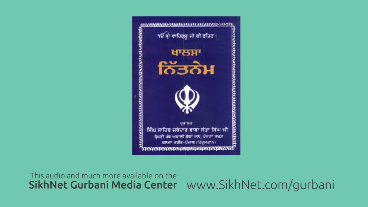 Kirtan Sohila Epub Download
