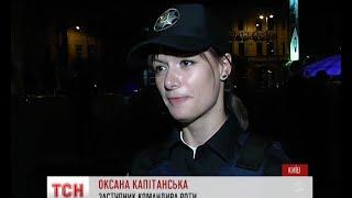 У Києві вночі після свята у поліції було багато роботи