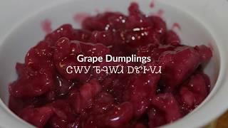 Cherokee Grape Dumplings ᏣᎳᎩ ᏖᎸᎳᏗ ᎠᏑᎨᏙᏗ