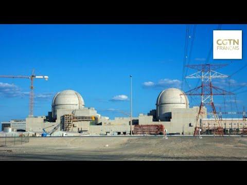 Énergie nucléaire : les Émirats arabes unis démarre la première centrale nucléaire du monde arabe