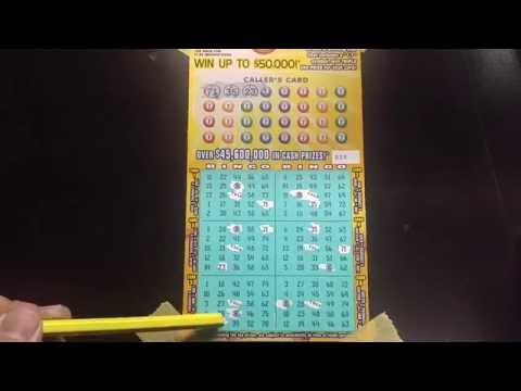 Bingo 10/12/16