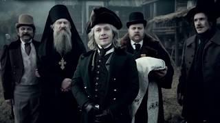 Фильм Гоголь начало трейлер 2017