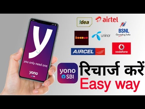 How To Recharge Mobile With Yono Sbi App    Mobile Recharge Plan And Bill Payment    SBI BANK